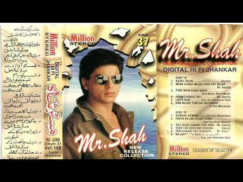Video Mr  Shah   Hits of 97 with Million Jhankar download in MP3, 3GP, MP4, WEBM, AVI, FLV January 2017