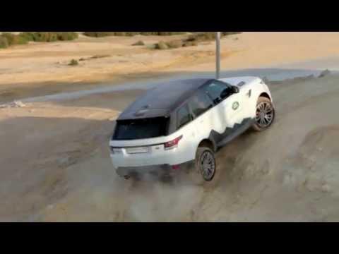 Land Rover Experience Bahrain