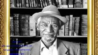 Abebe Melese