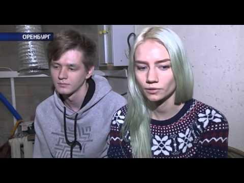 В Оренбурге участники квеста избили ведущих за сложные загадки