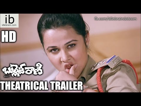 Bullet Rani New Theatrical Trailer