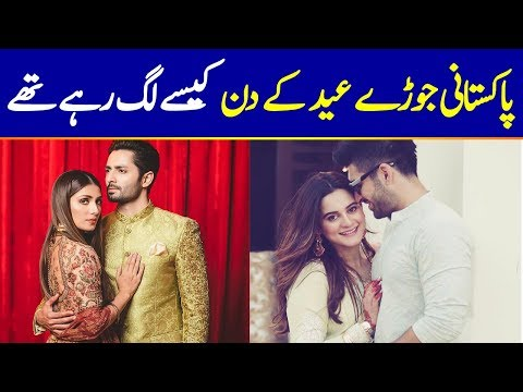 Pakistani Celebrities Couple on EID DAY 2019