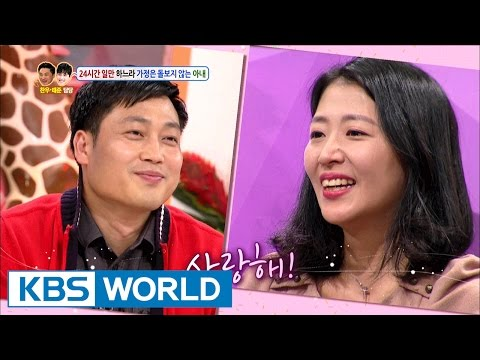 Video My wife is obsessed with working she doesn't care for home [Hello Counselor / 2017.01.23] download in MP3, 3GP, MP4, WEBM, AVI, FLV January 2017