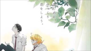 Nonton Doukyuusei           Koutarou Oshio With Yuuki Ozaki From Galileo Galilei Film Subtitle Indonesia Streaming Movie Download