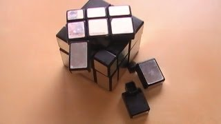 Mirror/ Bump Cube Disassembly and Assembly Tutorial