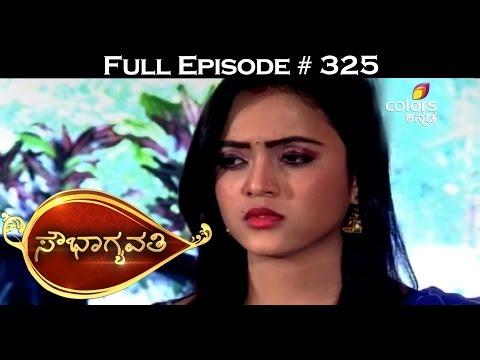 Sowbhagyawathi-01-03-2016