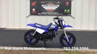 9. 2019 Yamaha PW50