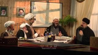 Shabake Nim - Ep 20 / شبکه نیم - قسمت ۲۰