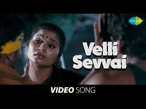 velli - Watch the foot tapping item number Velli Sevvai sung by Velmurugan from the romantic film Apple Penne. Director: Kalaimani Producer: K G Pandiyan Cast: Vatsa...