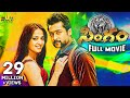 Singam Yamudu 2 Full Movie || Surya, Anushka, Hansika || 1080p (With English Subtitles)