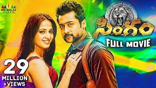 Singam Yamudu 2 Full Movie - Surya, Anushka, Hansika - 1080p (With English Subtitles)