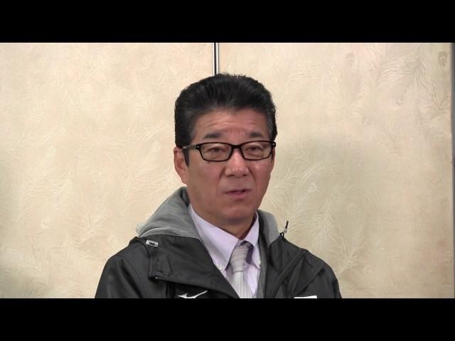 2016年12月8日(木) 松井一郎知事 登庁会見