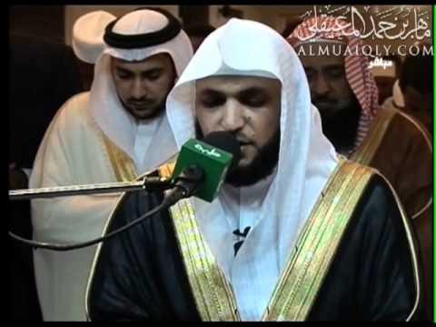 سورتي الفجر والبلد –  الشيخ ماهر المعيقلي – السودان 1433هـ