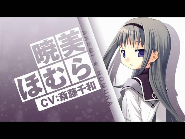 魔法少女まどか★マギカ  PV