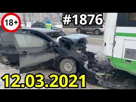 Новая подборка ДТП и аварий от канала Дорожные войны за 12.03.2021