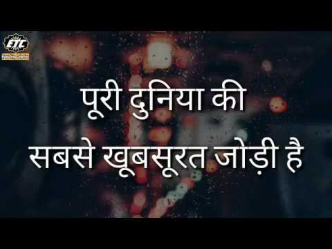 Life quotes -  Best Emotional Lines Hindi Video, Suvichar Hindi, Life Motivational Video, Positive Thought ETC