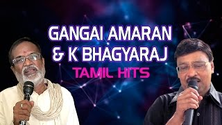 Gangai Amaran & K.Bhagyaraj Tamil Hits Jukebox || Tamil Songs || T Series Tamil