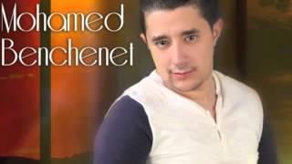 cheb mohamed benchenet ndir m3aha dar labgha paseha noire GHIR WELI GHIR WELII - YouTube