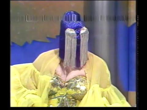 Gilbert's Late - Cynthia Payne, Leigh Bowery, Sadie Nine (1990)