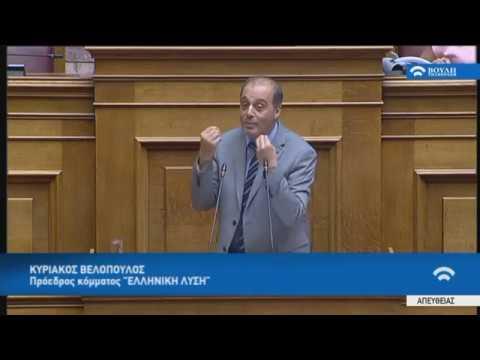 """Κ.Βελόπουλος (Πρόεδρος """"ΕΛΛΗΝΙΚΗ ΛΥΣΗ"""")(Μείωση ΕΝΦΙΑ και βελτιώσεις στη ρύθμιση οφειλών)(30/07/2019)"""