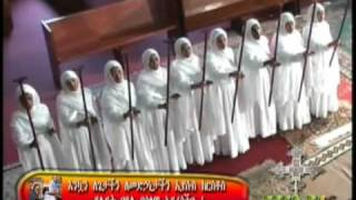 Ethiopian Orthodox Tewahedo Church Christmas Wereb