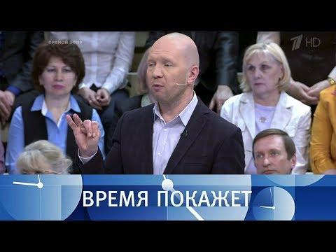 Отставка Сержа Саргсяна. Время покажет. Выпуск от 23.04.2018 видео