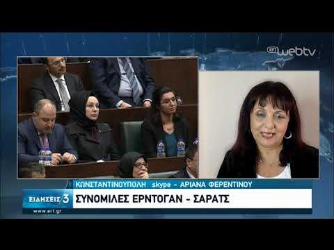 Λιβύη: Στον αέρα η συμφωνία -«Θετικός» ο Χάφταρ λέει η Μόσχα | 14/01/2020 | ΕΡΤ