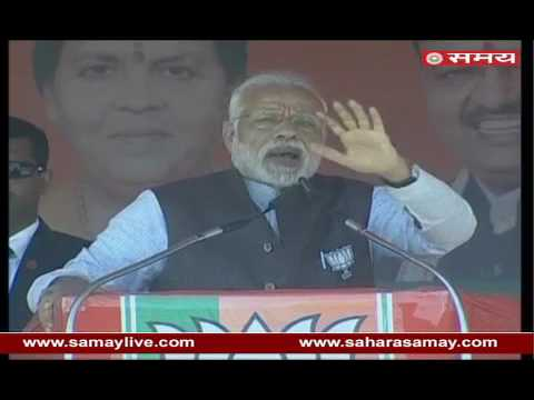 PM Modi addressed in an rally in Gonda