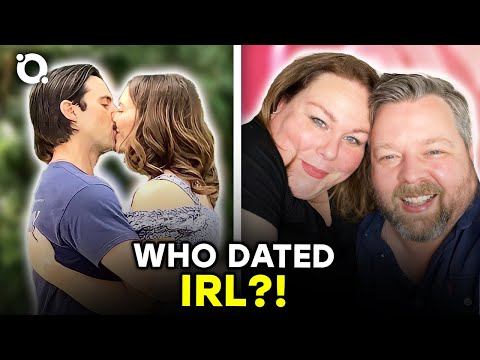 This Is Us Cast: Real-Life Partners 2020 Revealed! |⭐ OSSA