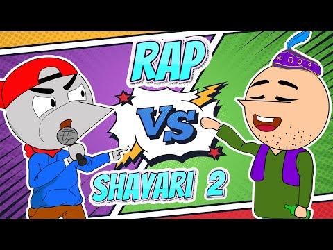 RAP VS SHAYARI PART 2 | Angry Prash