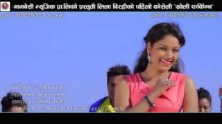 Khola Farkinna By Sujan Pariyar & Lila Birahi