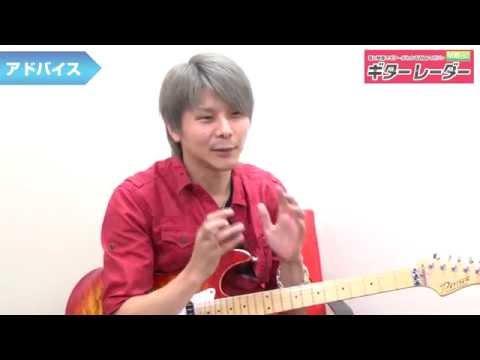 平井武士「Rays of the jet」発売記念インタビューPart.2