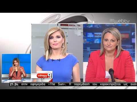 Η μάχη του β' γύρου στις αυτοδιοικητικές εκλογές | 01/06/19 | ΕΡΤ