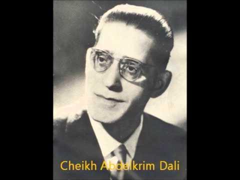 Cheikh Abdelkrim Dali: Tal Nahbi