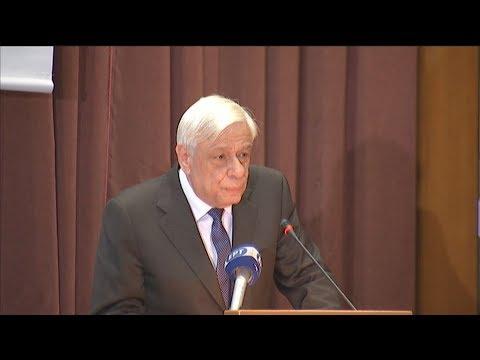 Πρ. Παυλόπουλος: «Η Ελληνική Καλαθοσφαίριση έχει κάνει την Ελλάδα να μην έχει σύνορα»