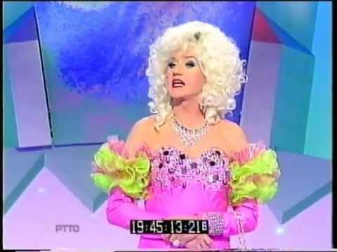 Blankety Blank   Unseen Lily Savage Outtakes!   Series 14(1) Episode 6 BBC 1998