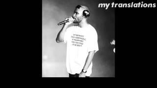 Chanel -Frank Ocean- (Subtitulada Español)