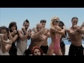 Spustit hudební videoklip SuperMartxé VIP Paris Hilton (Official video)