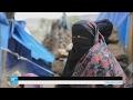 الأمم المتحدة تدق ناقوس الخطر بشأن الوضع الإنساني في اليمن