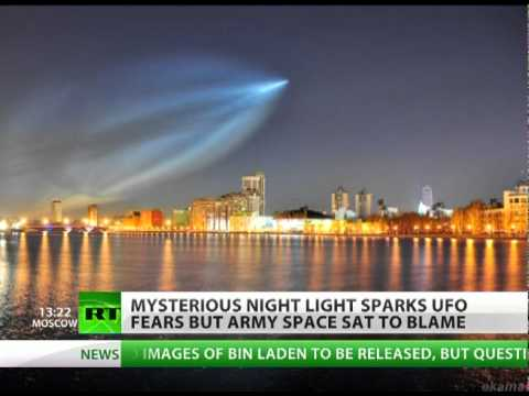 Mystery 'UFO' lights spotted over Russia shock masses