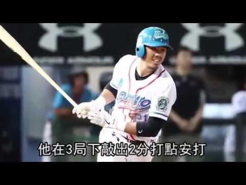 亞洲王郭嚴文 追平連33場安打紀錄