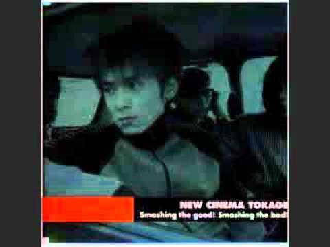 Tekst piosenki New Cinema Tokage - Smashing the good! Smashing the bad! po polsku