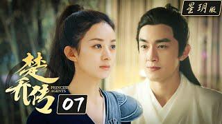 Nonton 楚乔传 Princess Agents 07【星玥版】 赵丽颖 林更新 李沁主演 HD Film Subtitle Indonesia Streaming Movie Download