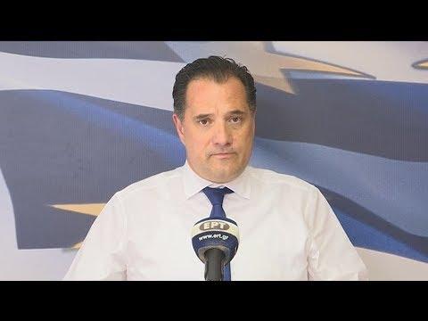 Αδ. Γεωργιάδης: Ανεύθυνες οι πληροφορίες για capital controls