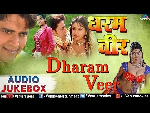 Dhram veer songs download