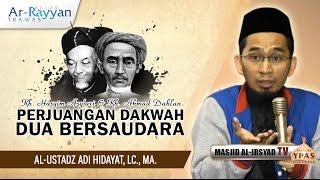Video Perjuangan Dakwah Dua Bersaudara (KH. Hasyim Asy'ari dan KH. Ahmad Dahlan) - Ust. Adi Hidayat, MA MP3, 3GP, MP4, WEBM, AVI, FLV Mei 2019