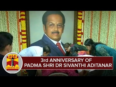 3rd-Anniversary-of-Padma-Shri-Dr-Sivanthi-Aditanar--Relatives-and-Leaders-Pay-Floral-Tribute