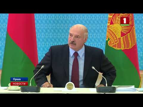 Как Лукашенко кричал на министров в Орше