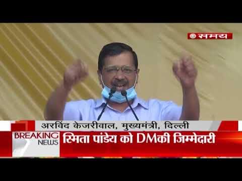 दिल्ली CM अरविंद केजरीवाल ने किया किराड़ी में सीवर परियोजना का शिलान्यास