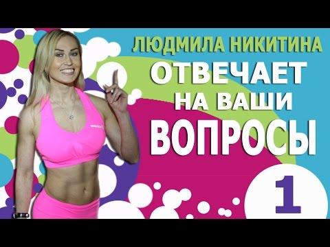 Упражнения для девушек для плоского живота